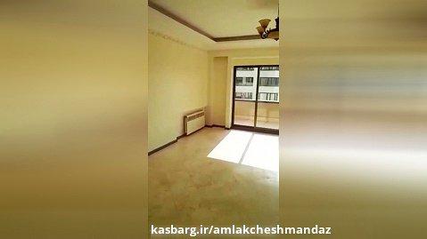 فروش آپارتمان الهیه 237  متر اکازيون (فرهنگ) املاک چشم انداز