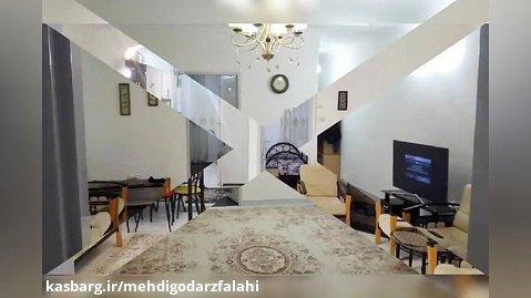 72 متر آپارتمان برای فروش