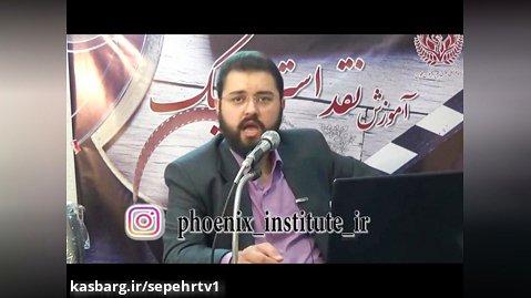عشق پارسی یا فیلم فارسی؟! سریال شهرزاد