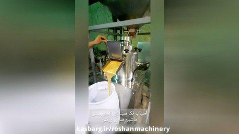 آسیاب تک سیلندر بادام زمینی- خط کره بادام زمینی - ماشین سازی روشن- 09123389187