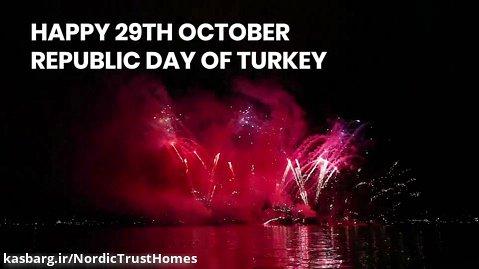 جشن جمهوری ترکیه