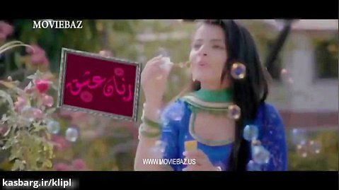 سریال هندی + زبان عشق + قسمت 28 + دوبله فارسی + کانال گاد