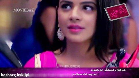 سریال هندی + زبان عشق + قسمت 22 + دوبله فارسی + کانال گاد