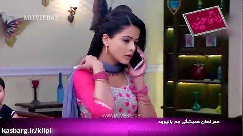 سریال هندی + زبان عشق + قسمت 25 + دوبله فارسی + کانال گاد