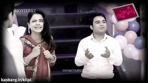 سریال هندی + زبان عشق + قسمت 24 + دوبله فارسی + کانال گاد