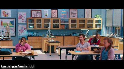 فیلم سینمایی :《《مدرسه شبانه》》