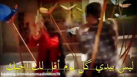 کلیپ عاشقانه بسیار زیبا و قشنگ مرتضی پاشایی/زیرنویس عربی.