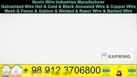 ahanonline.com - آهن آنلاین 09123706800 + 02166102500 فروشگاه اینترنتی آهن آلات