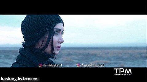 حمید عسکری - موزیک ویدئوی آهنگ جدید گذشته