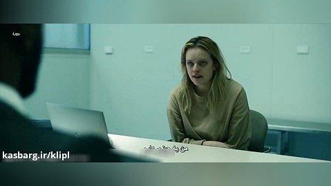 فیلم ترسناک تخیلی مرد نامرئی The Invisible Man 2020 | زیرنویس فارسی | کانال گاد