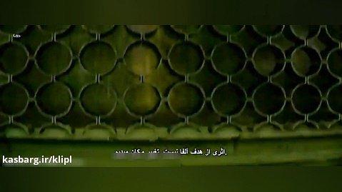 فیلم اکشن تخیلی Bloodshot 2020 بلادشات | زیرنویس فارسی | کانال گاد