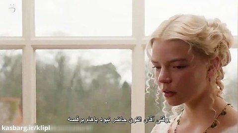فیلم سینمایی کمدی | اما | Emma 2020 زیرنویس فارسی | کانال گاد