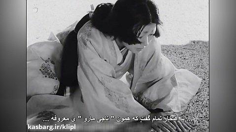 فیلم اکشن جنایی | راشومون Rashomon 1950 زیرنویس فارسی | کانال گاد