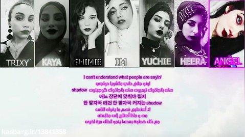 کاور دختر های عرب از آهنگ ON بی تی اس