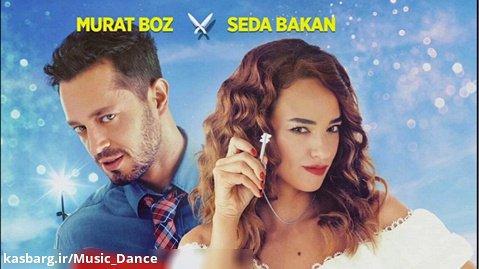آهنگ زیبای Murat Boz به نام Öldür Beni Sevgilim با زیرنویس فارسی