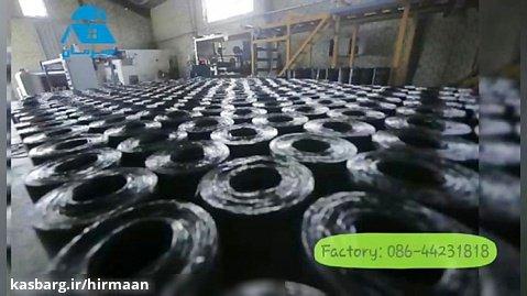 کارخانه تولید ایزوگام بردین دلیجان محصول صادراتی 08644231818