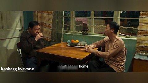 فیلم ip man 4 با کیفیت HD