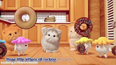 شعر و ترانه شاد کودکانه - گربه