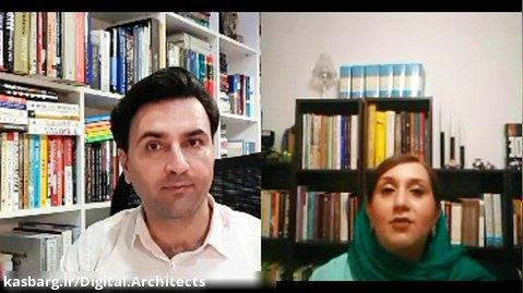 مصاحبه لایو، دکتر سعیدی پور با دکتر شیوا آراسته - قسمت دوم