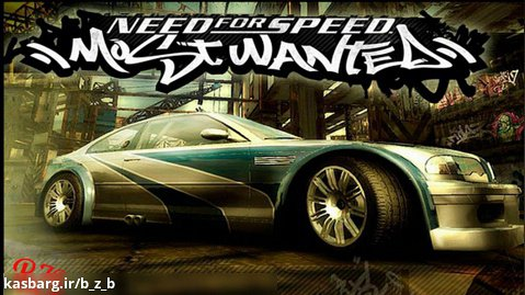 آموزش دانلود و نصب بازی need for speed most wanted1