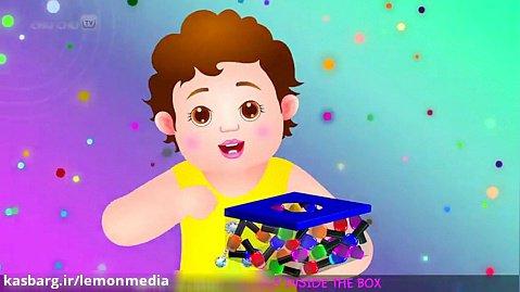اموزش انگلیسی برای کودکان - color songs collection