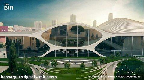 Zaha Hadid Architects to Build a Concert Hall