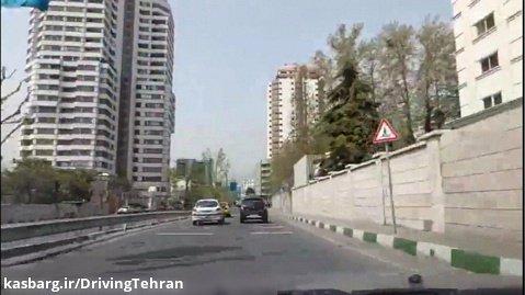 شمال تهران