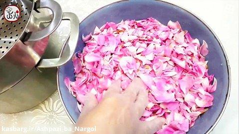 طرز تهیه مربای گل محمدی تازه معطر و خوشمزه