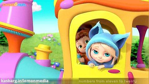 اموزش انگلیسی برای کودکان - قطار اعداد