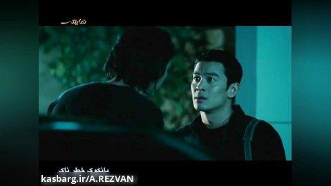 فیلم سینمایی - بانکوک خطرناک   نیکولاس کیج