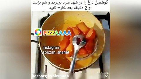 طرز تهیه گوشفیل شیرینی ماه مبارک رمضان