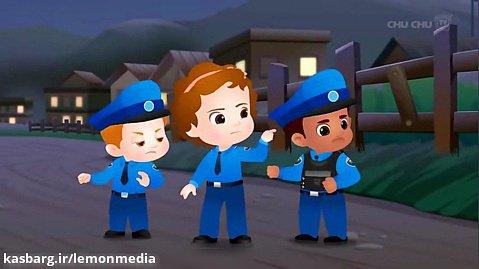 اموزش انگلیسی کودکان - police save milk