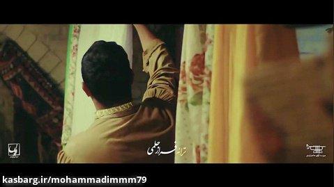 موزیک ویدیو امید حاجیلی بنام دخت شیرازی.