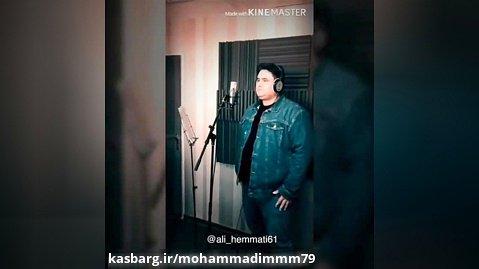 موزیک ویدیو علی همتی بنام ایران.
