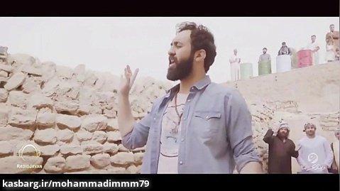 موزیک ویدیو مهدی یراحی بنام هی یک.