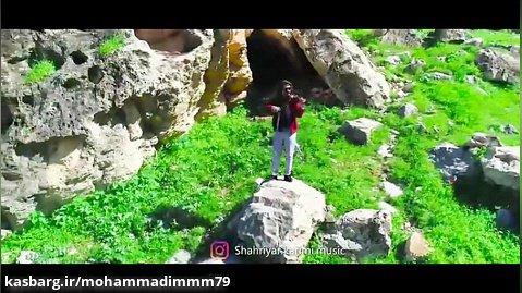 موزیک ویدیو شهریار کریمی بنام ساز نقاره.