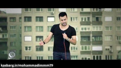 موزیک ویدیو رضا شیری بنام عشقت شب و روزمه.