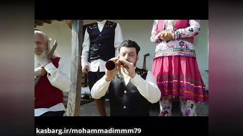 موزیک ویدیو میرکا محمدی بنام نوروز خوانی/مازندرانی.
