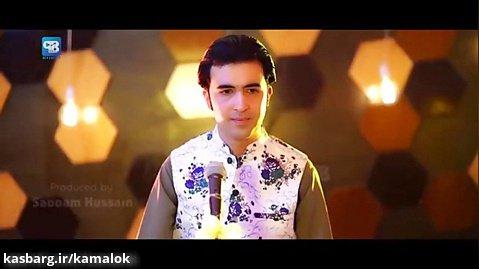 آهنگ شاد پشتو - ارشاد خان
