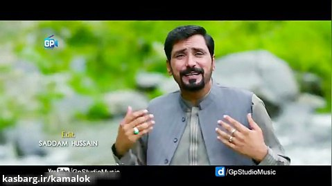 آهنگ پشتو - عرفان کمال 3