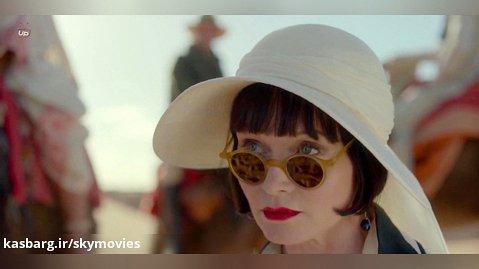 فیلم Miss Fisher and the Crypt of Tears 2020 سانسور شده