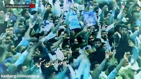 نماهنگ عاشقی یک کلام برای امام خامنه ای