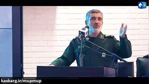 کلیپ  بازدید سردار حاجی زاده از نمایشگاه جهش فنآورانه ایران خودرو (۹۹/۰۳/۰۸)