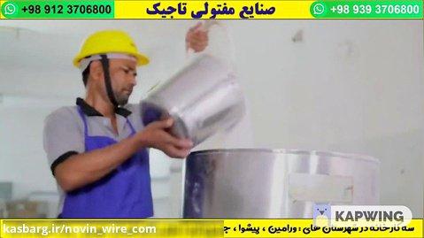 کارخانه مسوار : قیمت فروش سیم مسی + مسوار شاخه و کلاف و قرقره پیچ + سیم مفتول مس