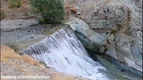 طبیعت زیبای درکه تهران