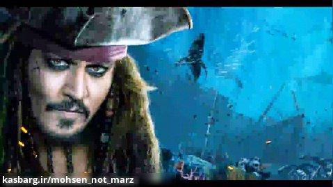 آهنگ دزدان دریایی کارائیب