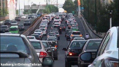 رانندگی در بزرگراه