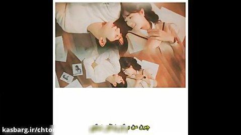 ترجمه آهنگ زیبای سریال. کره ای تو فوق العاده ای