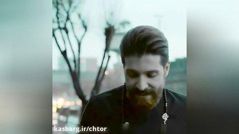 موزیک ویدئو جذاب از حمید هیراد