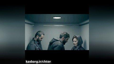 سکانسی از فیلم ایرانی امیر